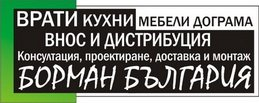 Врати Борман Комерс, град София